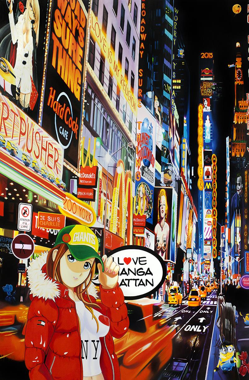 Broadway sure thing av Artpusher