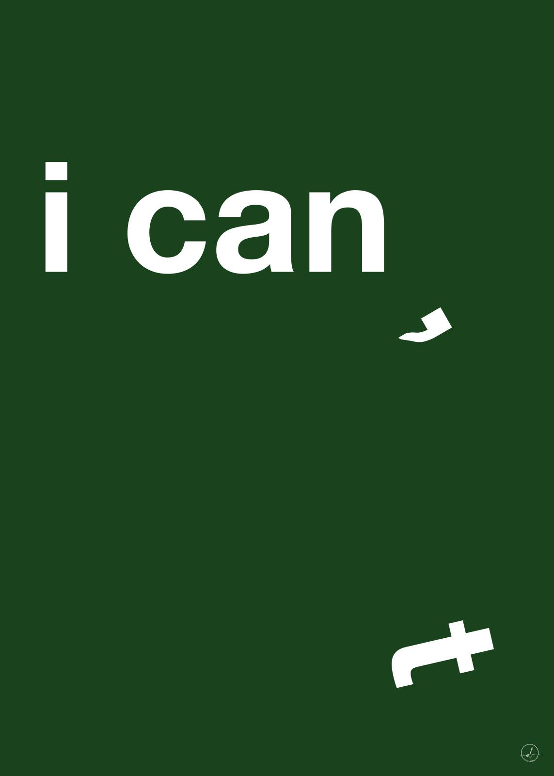 I Can - Green av Rikke Axelsen